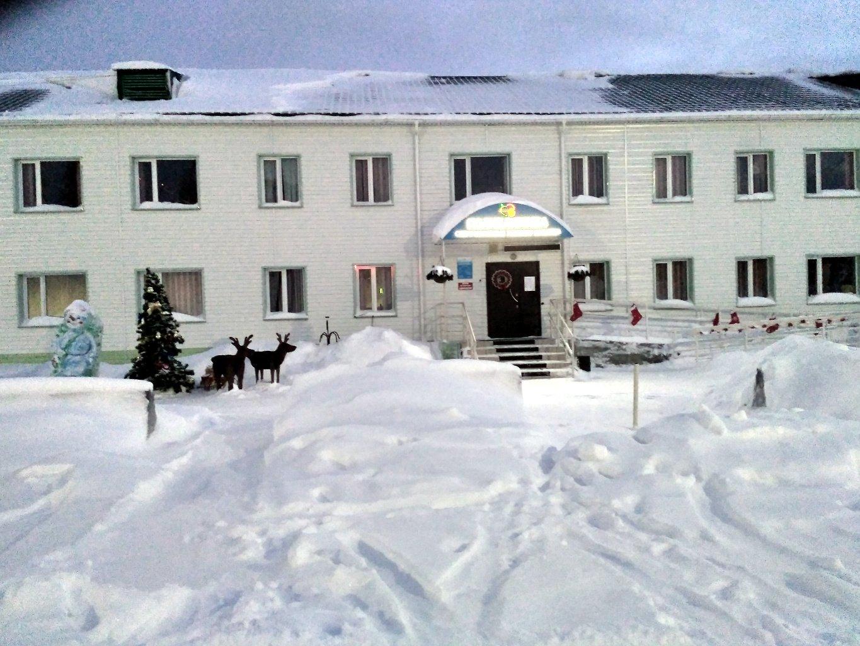 Центральная поликлиника